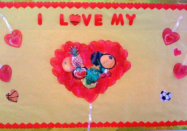 I LOVE MY HEART (Valentine's Day) Image